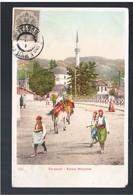 BOSNIA Sarajevo Kaiser Moschee Ca1910 OLD POSTCARD 2 Scans - Bosnia And Herzegovina