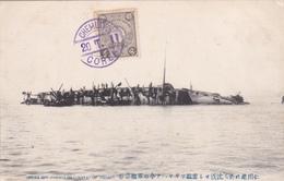 """CPA Corea - Corée Du Sud - Variag Off Chemulpo (""""Soya"""" Of Today) - 1911 - Corée Du Sud"""