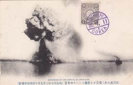CPA Corea - Corée Du Sud - Exprosion Of The Corietz At Chemulpo - 1911 - Corée Du Sud