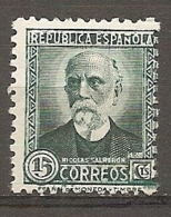 Yv. N° 501  *  15c   Salmeron  Cote 0,8, Euro  BE   2 Scans - 1931-50 Neufs