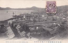 CPA JAPAN - JAPON - Général Southern View Of Itozaki Harbor, Bingo - 1913 - Hiroshima