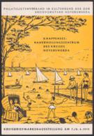 Knappensee Naherholungszentrum Hoyerswerda Wojerecy Schmuckkarte Mit SoSt. 1979, Senftenberg Sorbische Tracht - [6] République Démocratique