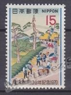Japan - Japon 1970 Yvert 994, Centenary Of The Telegraph - MNH - Nuevos