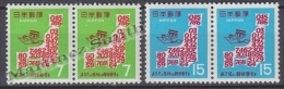 Japan - Japon 1968 Yvert 906-09, Postal Codification - MNH - Nuevos