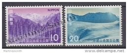 Japan - Japon 1972 Yvert 1061-62, National Park Of Chubu - MNH - Nuevos