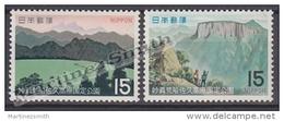 Japan - Japon 1970 Yvert 990-91, National Park Of Myogi Arafune - MNH - Nuevos