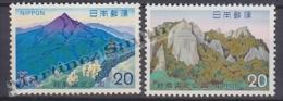Japan - Japon 1973 Yvert 1081-82, National Park Of Suzuka - MNH - Nuevos