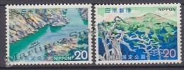 Japan - Japon 1973 Yvert 1072-73, National Park Of Tsurugi San - MNH - Nuevos