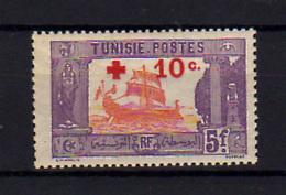 1916  Tunisie Pour Les Prisonniers De Guerre En Allemagne, 58 *, - Tunisie (1888-1955)