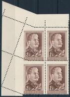 ** 1949 Sztálin 2Ft Látványosan Elfogazott üres Mezős Négyestömb - Timbres