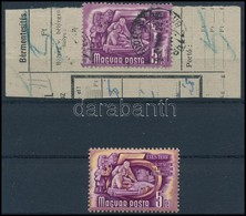 1951 Ötéves Terv II 5Ft Sárga Színnyomat Nélkül Csomagszállító Szelvényen + Postatiszta Támpéldány - Timbres