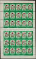 ** 1949 Alkotmány 20f ívközéprészes Teljes ív, 2 Bélyeg és A Jobb Oldali ívszél Makkos Vízjellel (~42.000) - Timbres