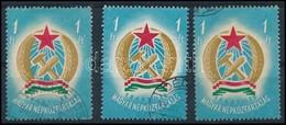 O 1949 Alkotmány 3 Db 1Ft Tévnyomat, Vízjeles, Vízjel Nélkül és Makkos Vízjellel (31.000) - Timbres