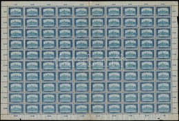 ** 1919 Magyar Posta 95f Hajtott 100-as Teljes ív, Az Alsó ívszélen Jobbról A Második összegzési Szám Tévesen 28,50 19,0 - Timbres