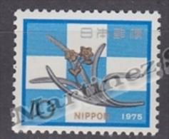 Japan - Japon 1974 Yvert 1140, New Year - MNH - Nuevos