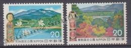 Japan - Japon 1972 Yvert 1055-56, National Park Of Kurikoma - MNH - Nuevos