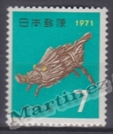 Japan - Japon 1970 Yvert 999, New Year, Year Of The Pig - MNH - Nuevos