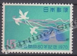 Japan - Japon 1970 Yvert 998, 80th Ann. Japanese Diet - MNH - Nuevos