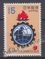 Japan - Japon 1970 Yvert 997, 19th International Learning Competition - MNH - Nuevos
