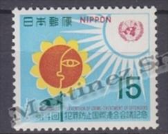 Japan - Japon 1970 Yvert 988, Prevention Of Crime United Nations Congress - MNH - Nuevos