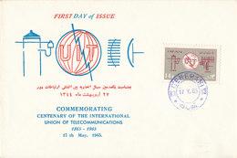 DC-1454 - FDC 1965 - 100 YEARS TELECOMMUNICATION ITU - UIT - MORSE TELEPHONE TELEGRAPH SATELLITE - IRAN - Telecom