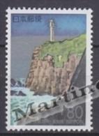 Japan - Japon 1995 Yvert 2186, Ashizuri-Misaki Lighthouse, Kochi - MNH - 1989-... Emperador Akihito (Era Heisei)