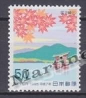 Japan - Japon 1995 Yvert 2183, National Reforestation Campaign - MNH - 1989-... Emperador Akihito (Era Heisei)