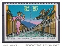 Japan - Japon 1997 Yvert 2360a-61a, Owara Festival, Toyama - From Booklet - MNH - 1989-... Emperador Akihito (Era Heisei)