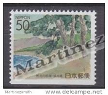 Japan - Japon 1994 Yvert 2128a, Pine Forest Of Matsubara, Fukui - Perforated 2 Or 3 Sides - MNH - 1989-... Emperador Akihito (Era Heisei)