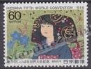 Japan - Japon 1986 Yvert 1602, Art, Painting Kohei Morita- MNH - 1926-89 Emperador Hirohito (Era Showa)