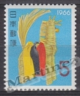 Japan - Japon 1965 Yvert 820, New Year, Year Of The Horse - MNH - Nuevos