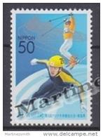 Japan - Japon 2003 Yvert 3323, 5th Asian Winter Games, Aomori - MNH - 1989-... Emperador Akihito (Era Heisei)