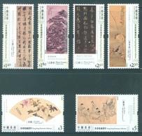 HONG KONG -  MNH/**- 2009 - ART - Yv 1415-1420 -  Lot 18290 - 1997-... Région Administrative Chinoise
