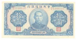 China Central Reserve Bank Of China 10 Yuan 1940 - Chine