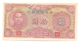 China Central Reserve Bank Of China 10 Yuan 1943 - Chine