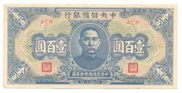 China Central Reserve Bank Of China 100 Yuan 1943 - Chine