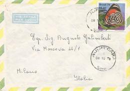 Brasil Brazil 1979 Ajuricaba Cramer's Eighty-eight Diaethria Clymena Butterfly Cover - Vlinders