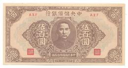 China Central Reserve Bank Of China 500 Yuan 1943 - Chine
