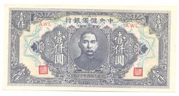 China Central Reserve Bank Of China 1000 Yuan 1944 - Chine