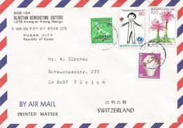 Korea1991 Pusan Oriental Swamp Pink Heloniopsis Orientalis UNICEF Crane Bird Vase Cover - Korea (Zuid)