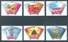 HONG KONG -  MNH/**- 2009 - 60th ANNIVERSARY CHINA  - Yv 1429-1434 -  Lot 18292 - 1997-... Région Administrative Chinoise