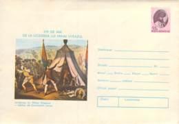 Uciderea Lui Mihai Viteazul   Cod 0345/76 - Cartoline Maximum