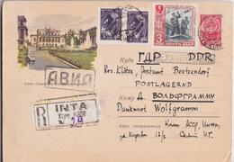 Entier Postal Vignette Recommandé Illustré Inta Инта́ Komis Komi Urss Ussr Registered Label Postal Stationery 1964 - 1923-1991 URSS