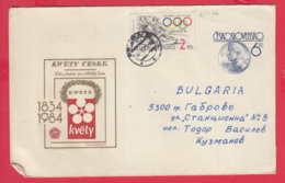 238979 / COVER FDC 1984 - Josef Kajetán Tyl Czech Dramatist OLYMPIC GAME SPORT Skiing Ski Sci  , Czechoslovakia - Lettres & Documents