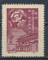 °°° CINA CHINA - Y&T N°823 - 1949 °°° - Cina