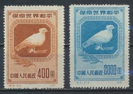 °°° CINA CHINA - Y&T N°861/63 - 1950 °°° - 1949 - ... Repubblica Popolare