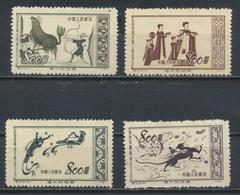 °°° CINA CHINA - Y&T N°943/46 - 1952 °°° - 1949 - ... Repubblica Popolare