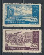 °°° CINA CHINA - Y&T N°947/48 - 1952 °°° - 1949 - ... Repubblica Popolare