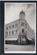 BOSNIA Sarajevo Grand Hotel Central Ca 1930 OLD PHOTO POSTCARD 2 Scans - Bosnia And Herzegovina