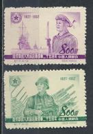 °°° CINA CHINA - Y&T N°952/53 - 1952 °°° - 1949 - ... Repubblica Popolare